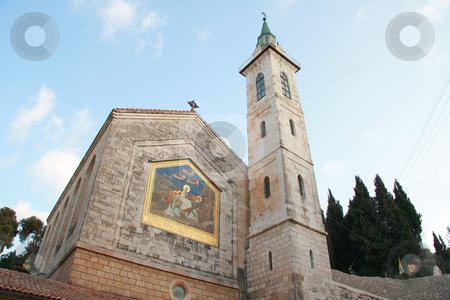 Jerusalem stock photo, Jerusalem by Lior Peretz