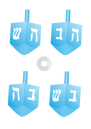 Dreidel Illustration stock vector clipart, Dreidel Illustration.  Cutcaster Exclusive by John Teeter