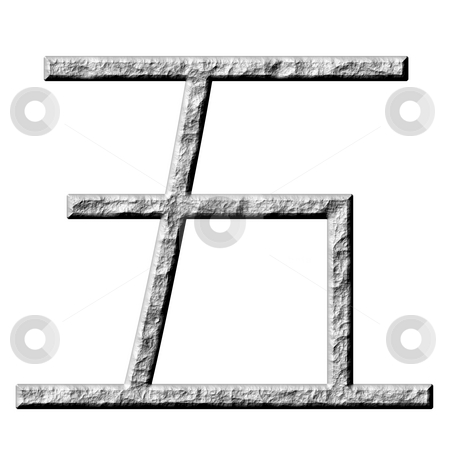 �������� 5 ����� �������