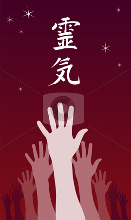 Trying to reach harmony through Reiki stock vector clipart, A group of raised hands with Reiki symbol over them. Vector avaliable by Cienpies Design