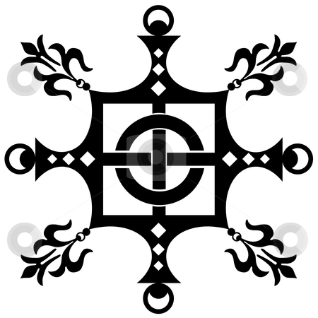 Vintage decorative ornament (vector) stock vector clipart, Vintage calligraphic black ornament for design (vector) by Olga Drozdova
