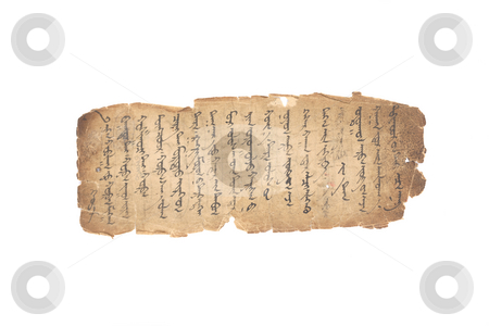 Ancient script stock photo, Mongolian is an Altaic language spoken by approximately 5 million people in Mongolia, China, Afghanistan and Russia..  Ancient mongolian script in fragile condition due to age.  Circa 18-19th century.  Writing runs top to bottom, left to right by Leah-Anne Thompson