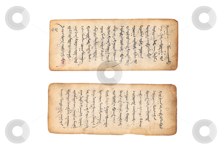 Ancient Mongolian manuscript stock photo, Two pages from a mongolian manuscript in fairly good but aged condition.   Mongolian script is said to be the only vertical script in the world.  Writing direction is top to bottom, left to right. by Leah-Anne Thompson