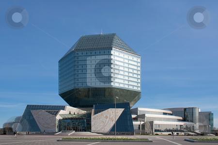 National library of Belarus (front view) stock photo, National library of Belarus in front view by Tatsiana Amelina