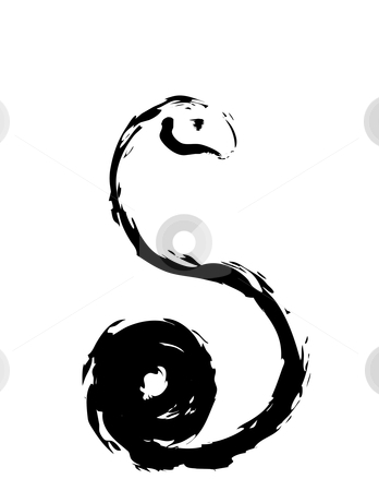 Spiral Snake stock vector clipart, Ink brush rendering of a spiraling snake. by Jeffrey Thompson