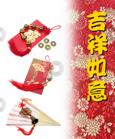 Chinese New Year Decorations stock photo, Chinese New Year Decorations by Lai Leng Yiap