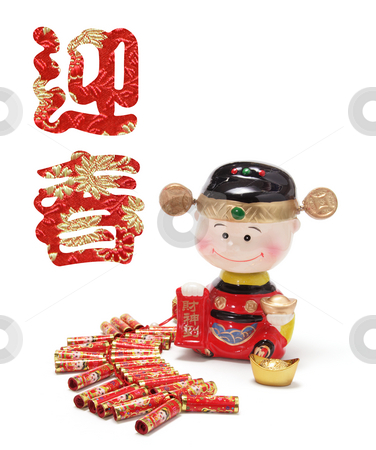 Chinese New Year Decorations stock photo, Chinese New Year Decorations on White Background by Lai Leng Yiap
