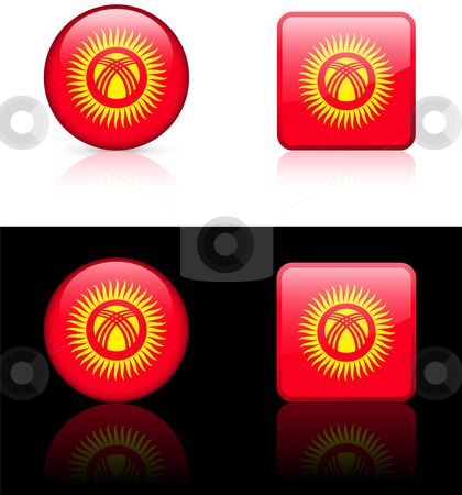 Kyrgyzstan Flag Buttons on White and Black Background stock vector clipart, Kyrgyzstan Flag Buttons on White and Black Background Original Vector Illustration AI8 Compatible by L Belomlinsky