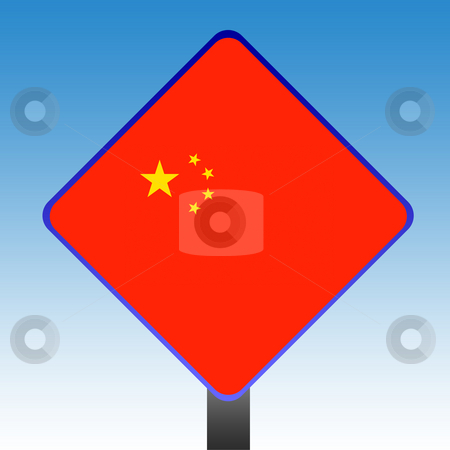 Republic of China flag sign stock photo, Republic of China flag road sign with sky background. by Martin Crowdy
