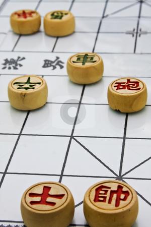 O xadrez chinês