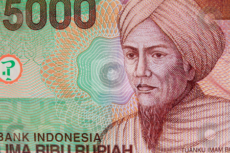 Indonesian on Indonesian Currency Stock Photo  Colorful Indonesian Currency Close Up