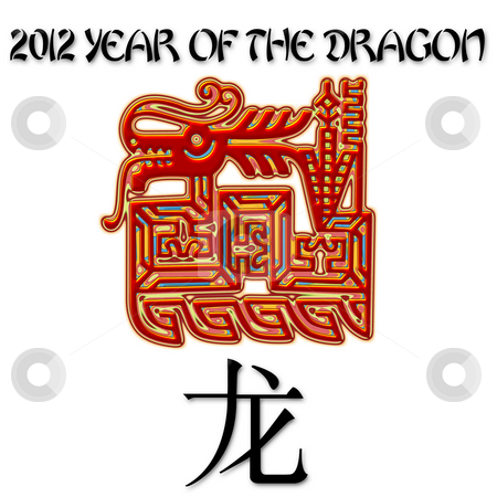 Year of the Dragon stock photo, 2010 the Year of the Dragon in Chinese astrology by Leslie Murray