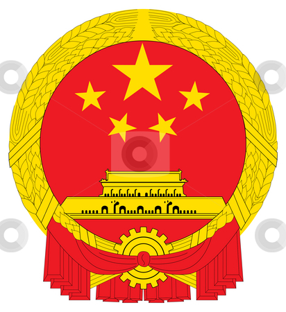China Coat of Arms stock photo, Democratic People's Republic of China coat of arms, seal or national emblem, isolated on white background. by Martin Crowdy