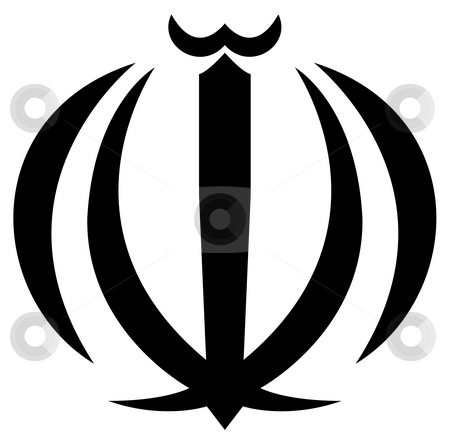 Iran Coat of Arms stock photo, Iran coat of arms, seal or national emblem, isolated on white background. by Martin Crowdy