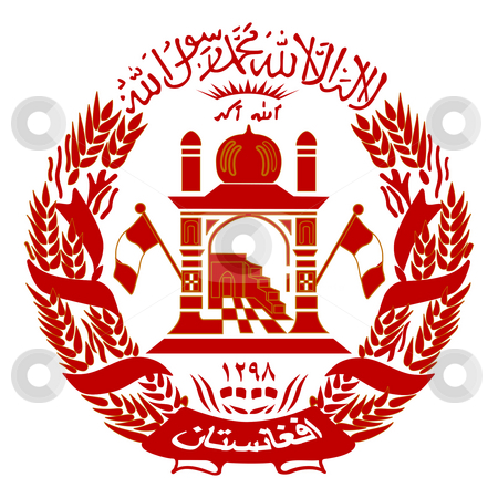 Afghanistan Coat of Arms stock photo, Afghanistan coat of arms, seal or national emblem, isolated on white background. by Martin Crowdy