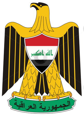 Iraq Coat of Arms stock photo, Iraq coat of arms, seal or national emblem, isolated on white background. by Martin Crowdy