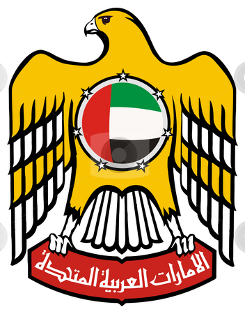 UAE Coat of Arms stock photo, United Arab Emirates coat of arms, seal or national emblem, isolated on white background. by Martin Crowdy