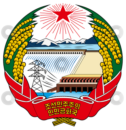 North Korea coat of arms stock photo, North Korea coat of arms, seal or national emblem, isolated on white background. by Martin Crowdy