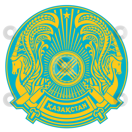 Kazakhstan Coat of Arms stock photo, Kazakhstan coat of arms, seal or national emblem, isolated on white background. by Martin Crowdy