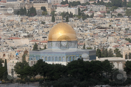 Old Jerusalem. Dome on the Rock  stock photo,  by Zvonimir Atletic