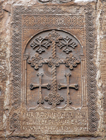 Armenian cross stock photo, Armenian cross, St James Cathedral, Jerusalem by Zvonimir Atletic