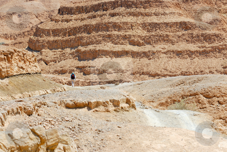 People in the Makhtesh Ramon