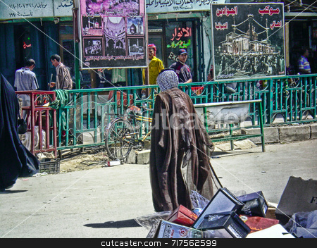 Iraq Street stock photo, An Iraqi going about his day in Diwaniyah by Stefan Edwards