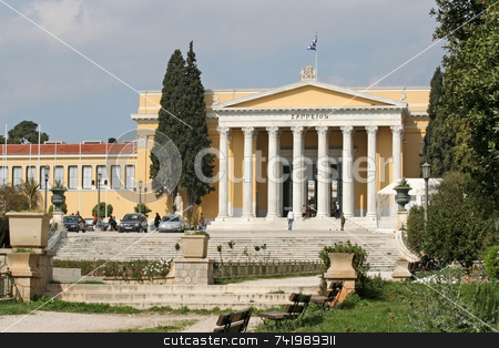 Zappeion Building in Athens stock photo, The Zappeion building in downtown Athens, Greece by Georgios Alexandris