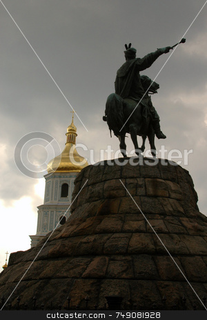 Kiev stock photo, The Monument Of Bogdan Khmelnitsky in Kiev Ukraine by Kobby Dagan