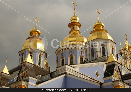 Old michail cathedral stock photo, The old michail chthedral in kiev ukraine by Kobby Dagan