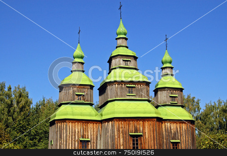 Ukranian church stock photo, Orthodox church in village near Kiev Ukraine by Kobby Dagan