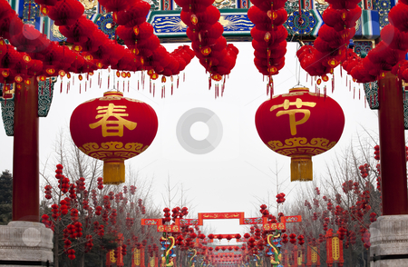 Large Spring Festival Red Lanterns Chinese Lunar New Year Decora stock photo, Large Spring Festival Lanterns,Lucky Red Lanterns Chinese New Year Decorations Gate Ditan Park Beijing China.  During Lunar New Year, many parks and temples in China have large outdoor fairs, festivals.  Chinese characters on lanterns say Spring Festival,  lucky and long life. by William Perry