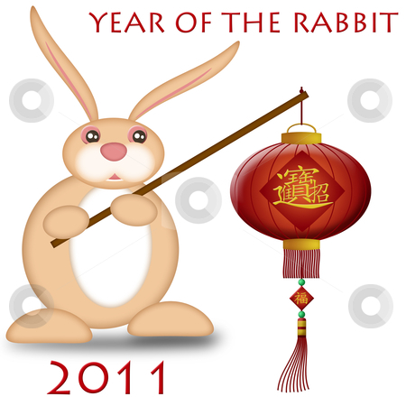 Happy Chinese New Year 2011 Rabbit Holding Lantern stock photo, Happy Chinese New Year 2011 Rabbit Holding Lantern Bokeh Illustration by Thye Gn