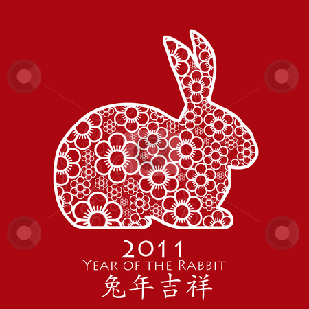 Year of the Rabbit 2011 Chinese Flower Red stock photo, Year of the Rabbit 2011 with Chinese Cherry Blossom Spring Flower Red Illustration by Thye Gn