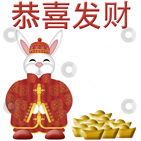 happy chinese new year 2011 rabbit. Happy Chinese New Year 2011