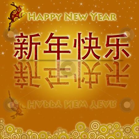happy chinese new year 2011 rabbit. Happy Chinese New Year 2011