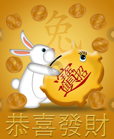 Happy New Year of the Rabbit 2011 Carrying Piggy Bank Gold stock photo, Happy New Year of the Rabbit 2011 Carrying Piggy Bank Illustration Gold Background by Thye Gn