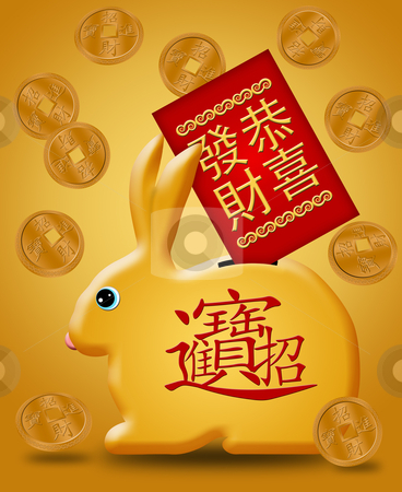 Chinese New Year Rabbit Bank with Red Packet Gold stock photo, Chinese New Year Rabbit Bank Illustration with Red Packet Gold Coins by Thye Gn