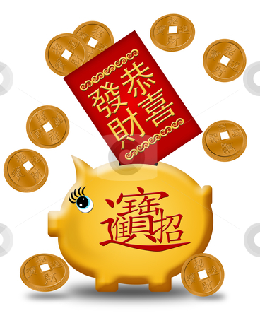 Chinese New Year Piggy Bank with Red Packet stock photo, Chinese New Year Piggy Bank Illustration with Red Packet Gold Coins on White by Thye Gn