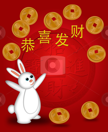 Chinese New Year 2011 Rabbit Welcoming Prosperity stock photo, Chinese New Year 2011 Rabbit Welcoming Prosperity  Illustration with Gold Coins by Thye Gn
