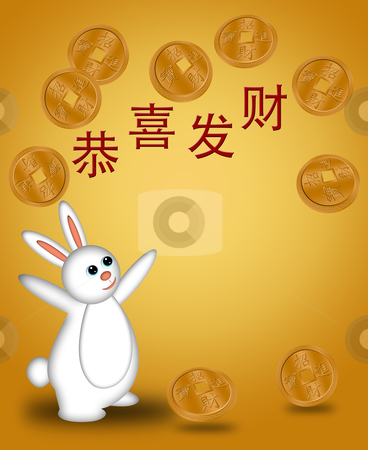 Chinese New Year 2011 Rabbit Welcoming Prosperity Gold stock photo, Chinese New Year 2011 Rabbit Welcoming Prosperity  Illustration with Coins Gold Background by Thye Gn