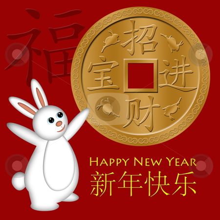 Rabbit Welcoming the Chinese New Year with Gold Coin stock photo, Rabbit Welcoming the Chinese New Year with Gold Coin Illustration Red Background by Thye Gn