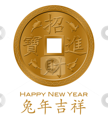 Happy New Year of the Rabbit 2011 Chinese Gold Coin stock photo, Happy New Year of the Rabbit 2011 Chinese Gold Coin Illustration by Thye Gn