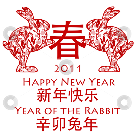 Chinese New Year Rabbits 2011 Holding Spring Symbol stock photo, Chinese New Year Rabbits holding Spring Chinese Symbol 2011 by Thye Gn