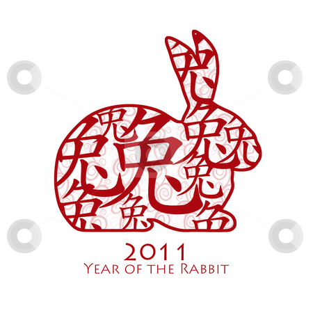 Chinese Year of the Rabbit 2011 stock photo, Year of the Rabbit 2011 with Chinese Symbol on White Background by Thye Gn