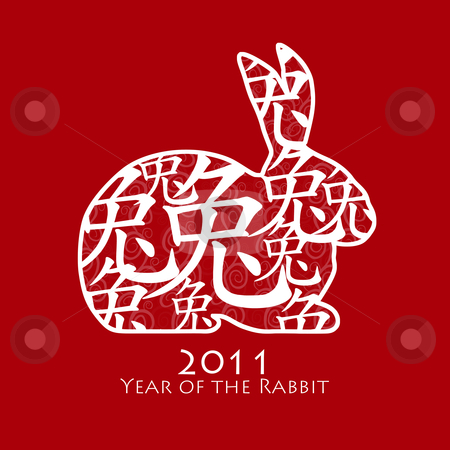 Chinese Year of the Rabbit 2011 stock photo, Year of the Rabbit 2011 with Chinese Symbol on Red Background by Thye Gn