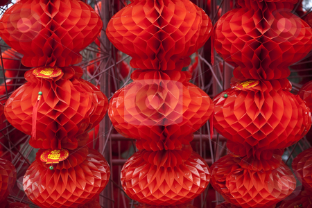 Lucky Red Lanterns Chinese Lunar New Year Decorations Ditan Park stock photo, Lucky Red Lanterns Chinese New Year Decorations Ditan Park Beijing China.  During Lunar New Year, many parks and temples in China have large outdoor fairs, festivals.  Chinese characters on lanterns say lucky and long life. by William Perry