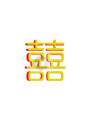 Chinese characters of happy event stock photo, Chinese characters of happy event on white background  by Ingvar Bjork