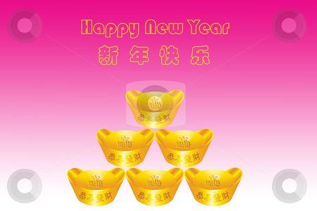 Chinese new year greeting card  stock photo, Chinese new year greeting card with Chinese characters   by Ingvar Bjork