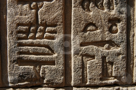 Egyptian hieroglyphics stock photo, Egyptian hieroglyphics, Egypt, Africa by Albo